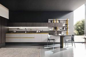 Cucine Moderne Febal Charme 37 | Sala Arredamenti Lecco